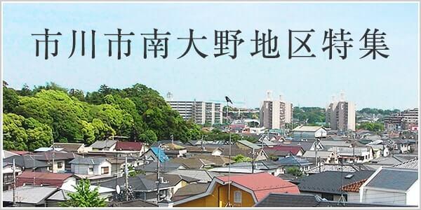 自然と人間が豊かに共存する町