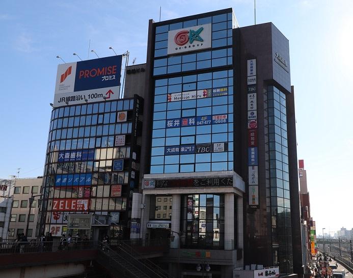 津田沼センター