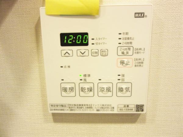 換気や室温調整に便利な浴室換気暖房機有(写真:705号室)
