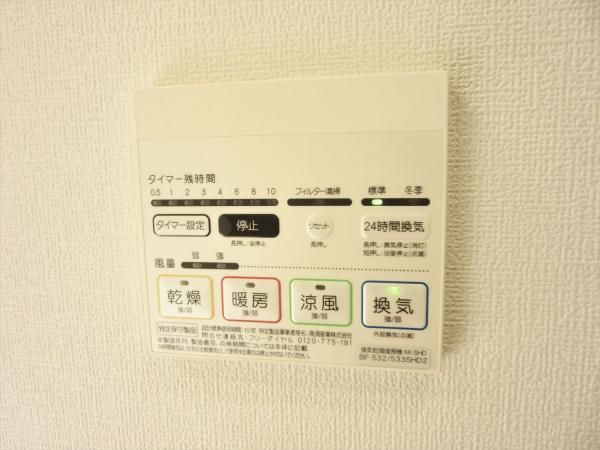 浴室には便利な浴室換気暖房機あり
