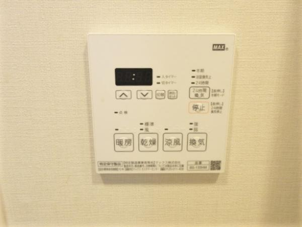 換気や室温調整に便利な浴室換気暖房機あり