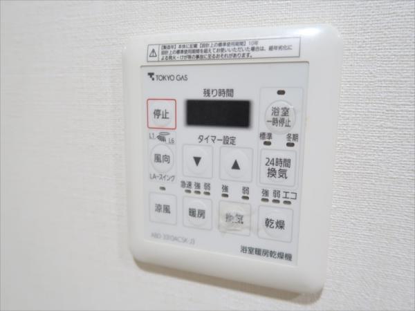 浴室乾燥機・暖房などのパネルスイッチ