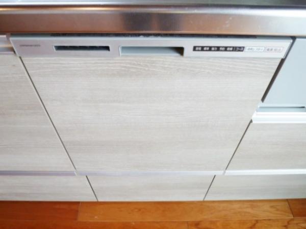 食洗器完備