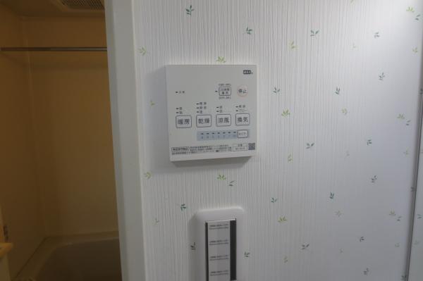浴室乾燥機新調