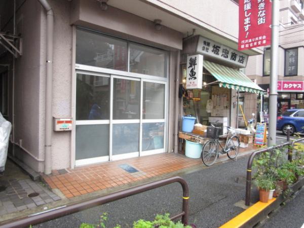 茶沢通沿い路面店舗