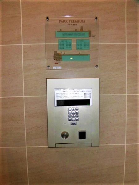 モニター付きオートロック