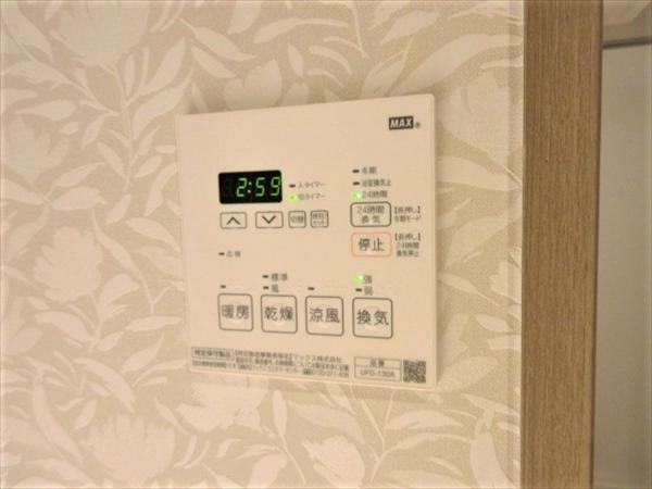 機能充実の浴室設備☆快適・安全な入浴を楽しめます♪