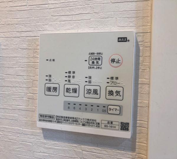 浴室換気暖房機あり(前回募集時)
