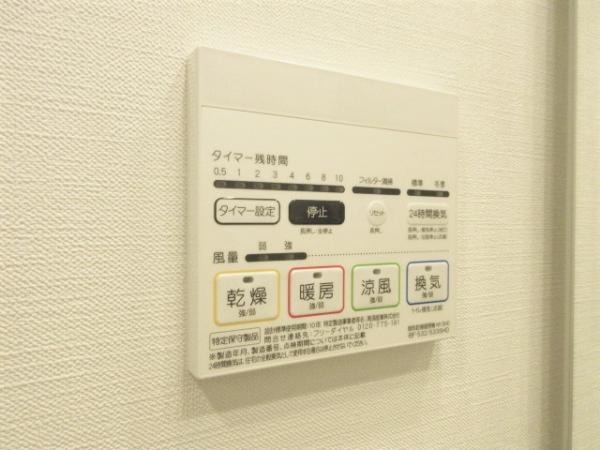 浴室換気暖房機