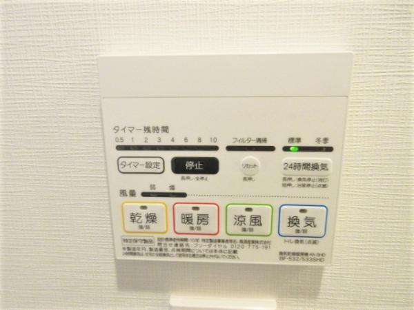浴室換気暖房機有