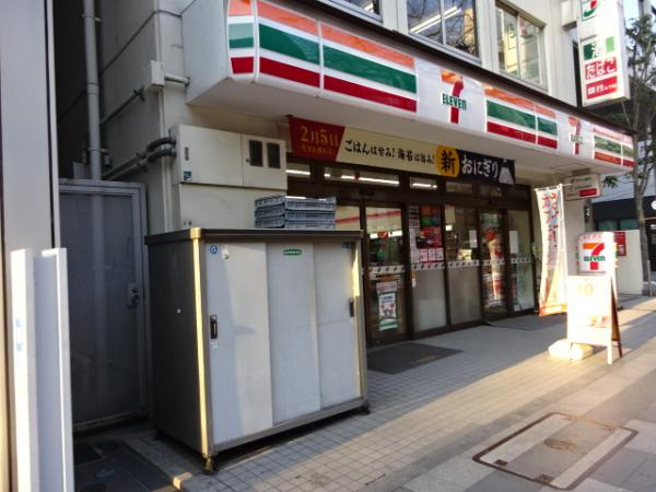 セブンイレブン九段北4丁目店