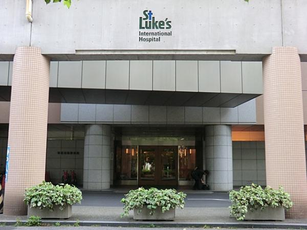 (財)聖路加国際病院