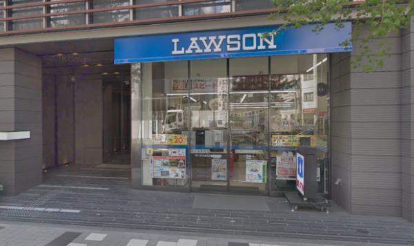 ローソン八丁堀弾正橋店