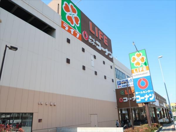 ライフ 戸塚汲沢店