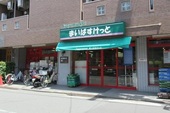 まいばすけっと鶴見市場店