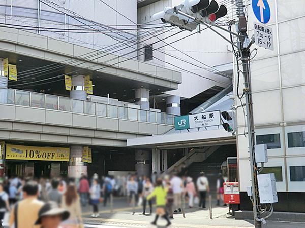 JR大船駅