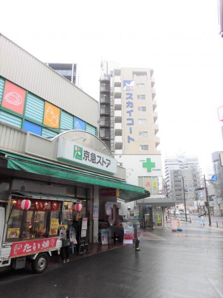 京急ストア日ノ出町店