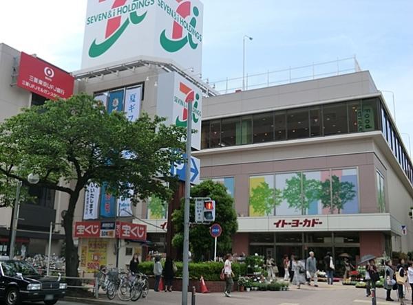 イトーヨーカ堂たまプラーザ店
