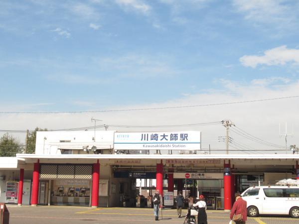 京急「川崎大師」駅