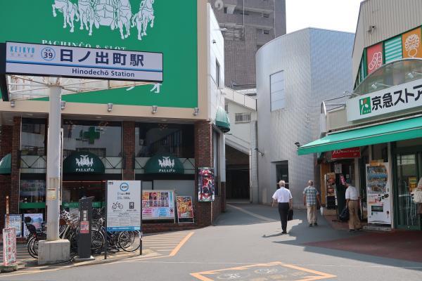 京急日ノ出町駅