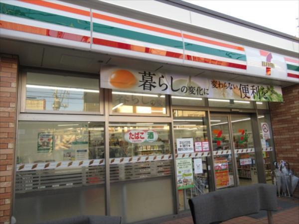 セブンイレブン 横浜山元町店