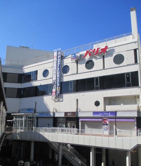 ショッピングビルパリオ町田