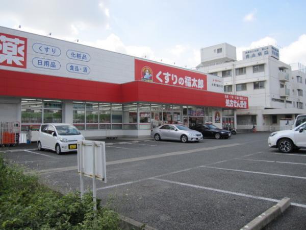 くすりの福太郎 船橋市場通り店