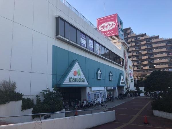 マルエツ稲毛店