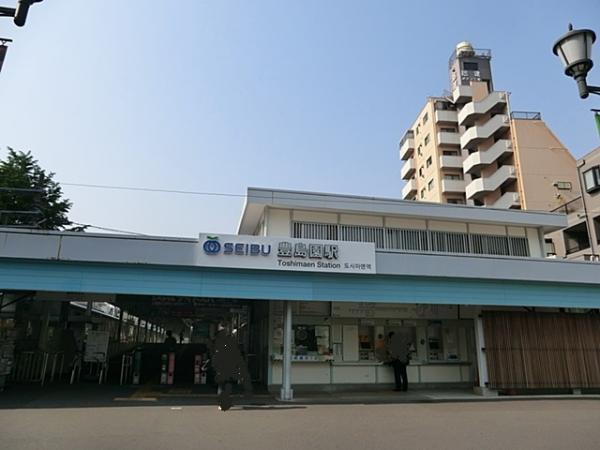 西武豊島線豊島園駅
