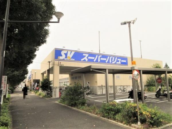 スーパーバリュー府中新町店