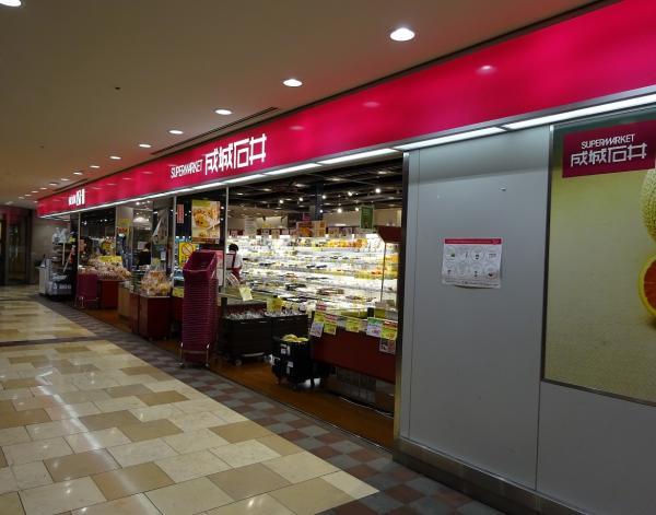 成城石井オペラシティ店
