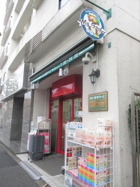 まいばすけっと西早稲田1丁目店