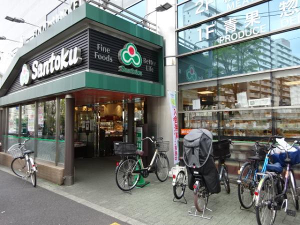 Santoku新宿本店