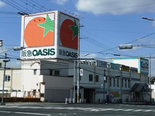 阪急オアシス山下店