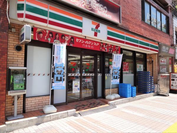 セブンイレブン川崎駅前店