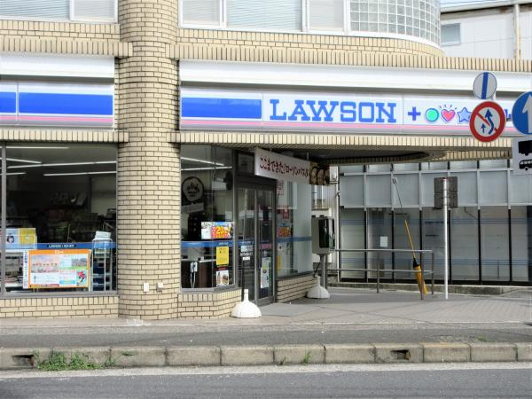 ローソン+スリーエフ野比駅前店