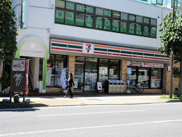 セブンイレブン横浜三ツ沢上町店