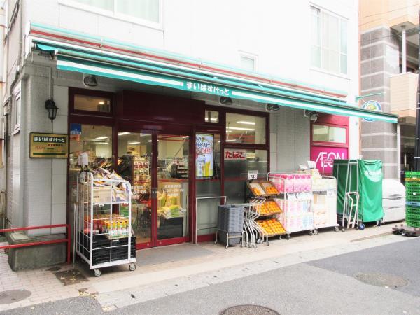 まいばすけっと阪東橋駅前店
