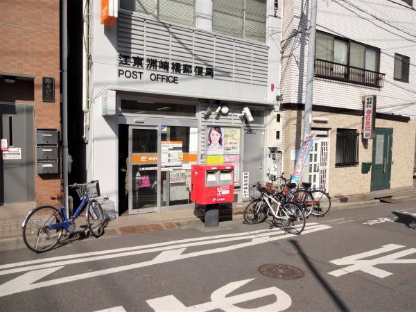 江東州崎橋郵便局