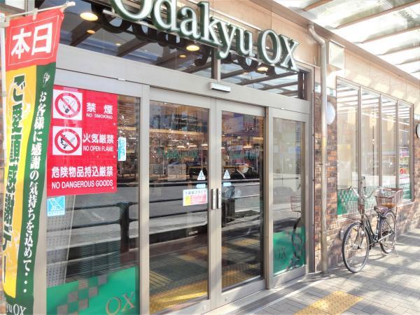 OdakyuOX南林間店