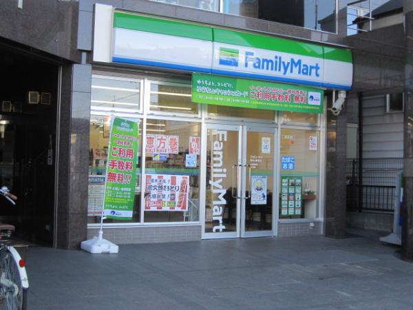 ファミリーマート南流山駅前店