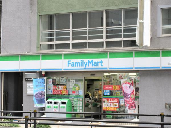 ファミリーマート西日暮里二丁目店