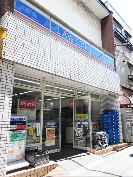 ローソン 代田橋駅北口店