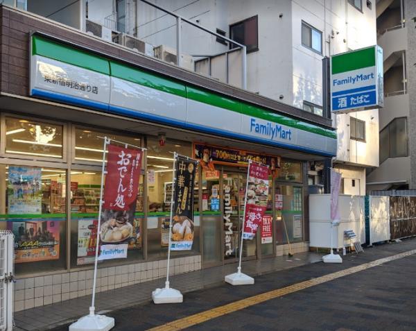 ファミリーマート東新宿明治通り店