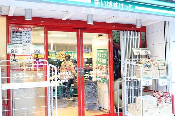 まいばすけっと錦糸町駅前店