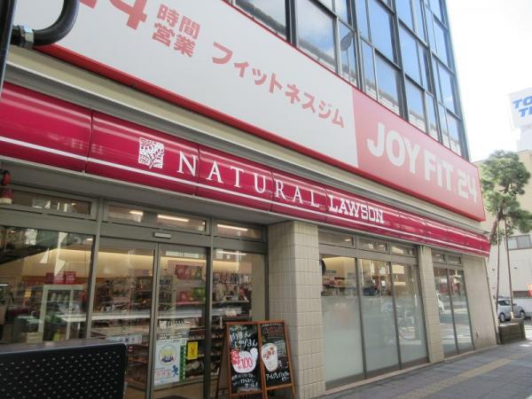 スーパーオオゼキ野沢店