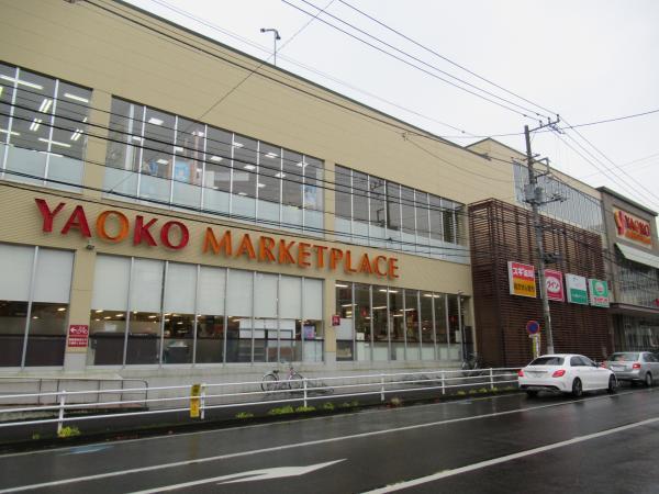 ヤオコー平塚宮松町店