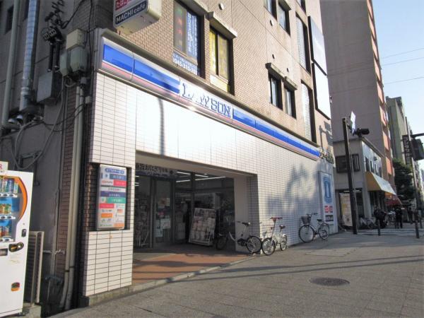 ローソン永楽町2丁目店