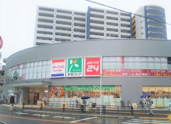 川崎警察署