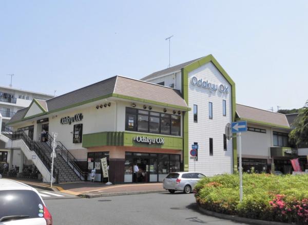 小田急OX座間店